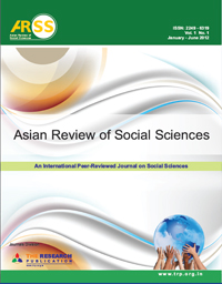 malaysian journal of social administration During the past two decades, the public bureaucracy in malaysia has undergone substantial reforms broadly aimed at excellence in the public service, these recent reforms are in many.